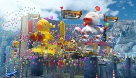 《最终幻想15》新DLC将上线 主角参加嘉年华