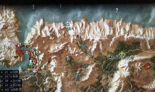 巫师3无限刷红色突变物在哪刷 位置介绍