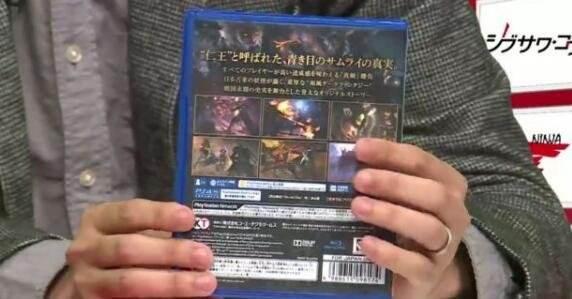 PS4独占游戏《仁王》日版盒装封面画曝光