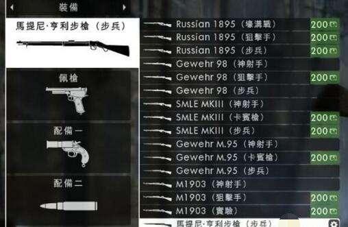 战地1马提尼步枪为什么削弱 其他枪支推荐