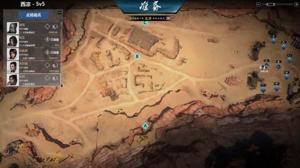 铁甲雄兵评测:MOBA对抗 还原真实冷兵器战场