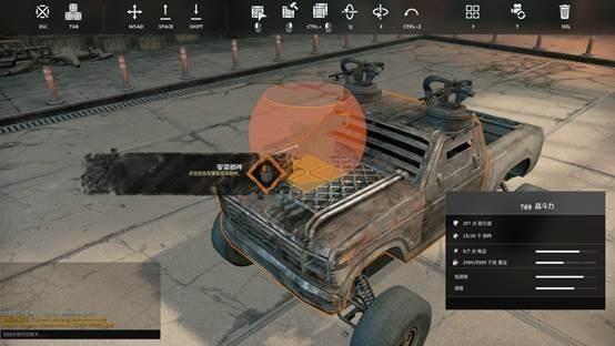创世战车评测:组装成就快感加畅快的操作体验