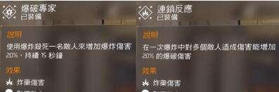 全境封锁1.5版炸弹狂魔流 高科技纯电工推荐