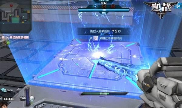 轻新来袭《逆战》开放全新PVE防守玩法欢乐防线