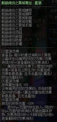 韩服传说任务改版 传说装备制作时间缩短