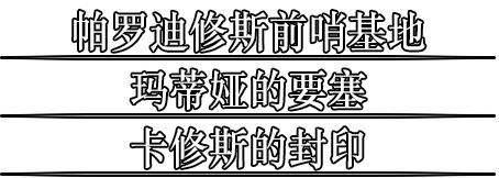 新版本大爆料 春节副本活动魔界奔跑迎新年