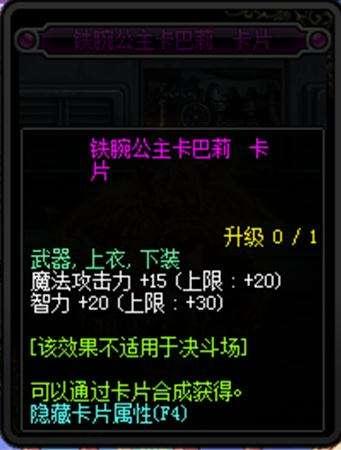 dnf90卢克卡片一览 史诗宝珠或将会掉价