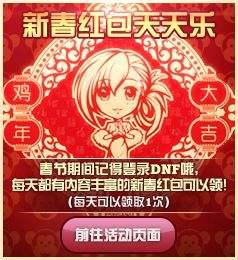春节宠物与技能曝光 春节套图标抢先看
