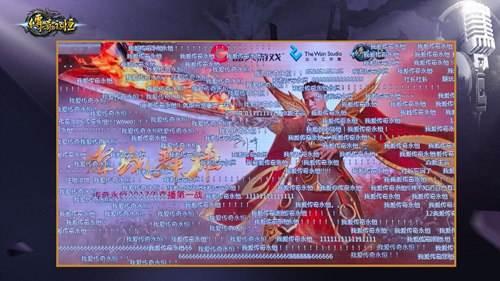 新年第一战 刘烨带队PK传奇永恒沙城城主