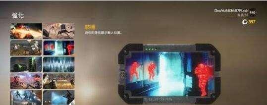 泰坦陨落2强力铁驭武器与技能推荐