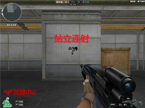 弹道稳定的代名词 深度解析GP神器XM8步枪