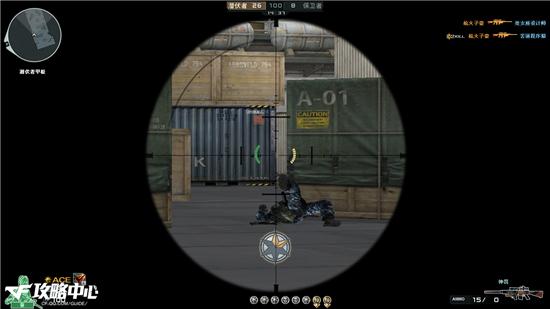首把PVE加强狙击枪 烈焰神罚霸气登场