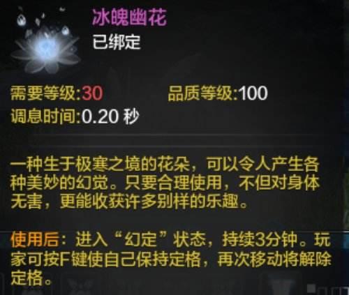 天刀新黑科技全效果定身大揭秘 新春外观首曝