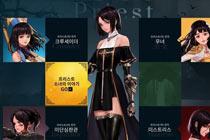 韩服女圣职者技能调整 韩服体验服最新更新