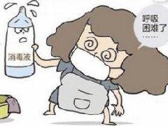 【囧图】继风油精之后 84消毒液来了