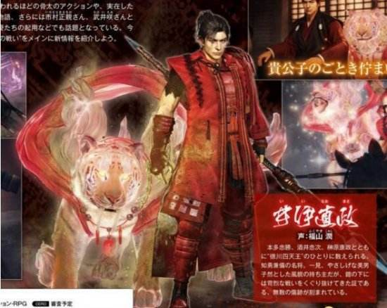 《仁王》最新截图 本多忠胜大战日本怪兽