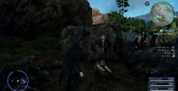 最终幻想15倒霉的伤者在哪 FF15倒霉的伤者位置