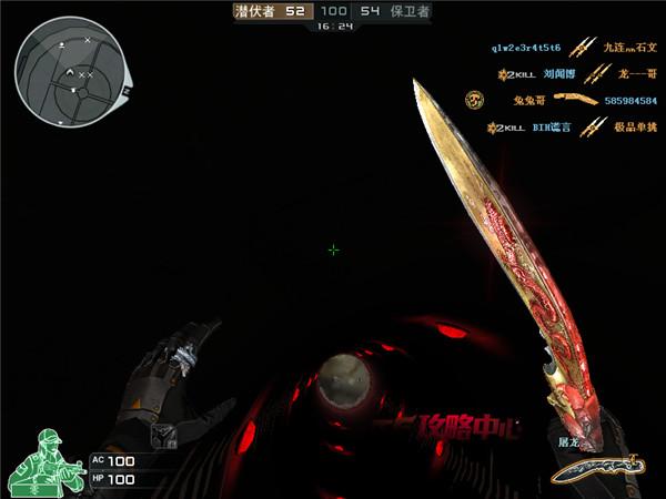 冷兵器的圣地 只能硬钢技术的死亡隧道