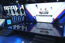 2017LSPL春季赛 ING vs YM 第二场比赛视频