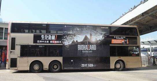 史上最凶残广告  公交车惊现《生化危机7》