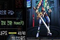荒古武器可以升级啦 卢克首饰属性及附魔