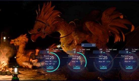 《最终幻想15》剧情DLC细节透露 第13章要大改