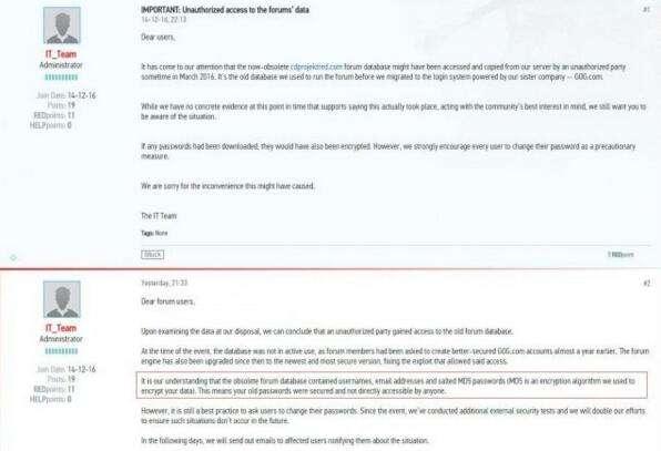 黑客袭击《巫师3》论坛 百万用户信息被窃