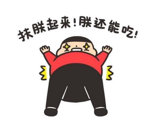 【囧图】china不是随便叫的 中国人有多能吃