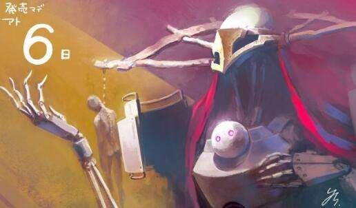 《尼尔:机械纪元》曝最新倒计时艺术插图