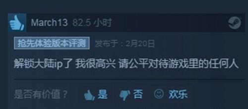 H1Z1中国能玩吗 H1Z1国内IP解锁