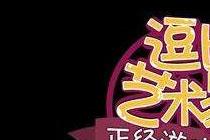 《剑网3》真人小剧场更新 重制版新爆料