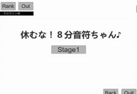 《八分音符酱》电脑中文版破解版下载
