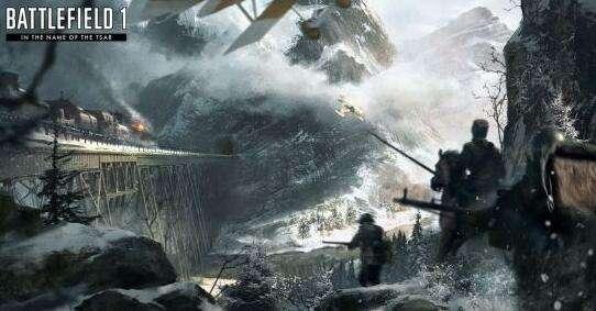 《战地1》新资料片公布 周末可试玩完整版