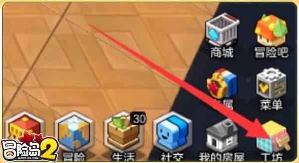 房屋DIY入�T:�����尾襟E�p松�成建筑大��