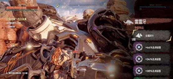 地平线黎明时分武器大全 所有武器详细介绍
