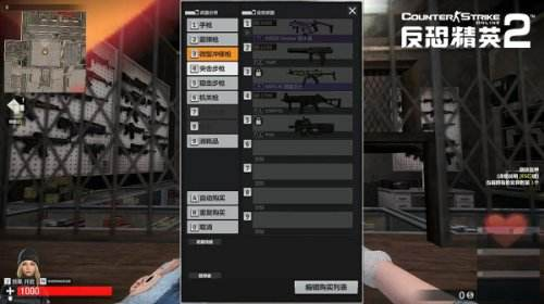 CSOL2亡者之城战栗升级地图扩充 新武器开售