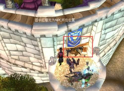 魔兽世界7.2虚空碎片商人在哪 虚空碎片介绍