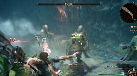 《最终幻想15》DLC剧透 格拉迪奥斯挑战试练