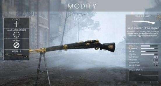 《战地1》四把10级新武器来袭 对应四个职业