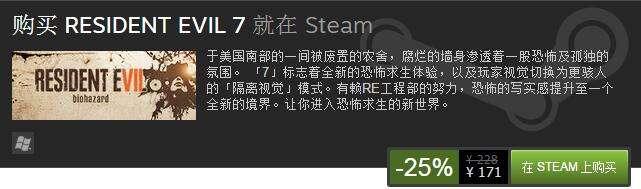 《生化危机7》能听呼吸僵尸被砍 怕玩家缺氧