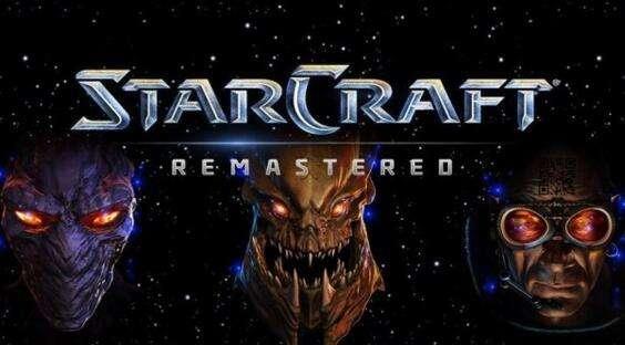 《星际争霸》重制复刻版正式公布 官网开启