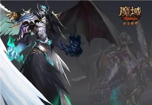 魔域非RMB玩家新区冲战BB选择和可避免的问题
