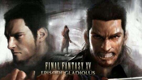国行《最终幻想15》DLC卖119元 全球同步发售