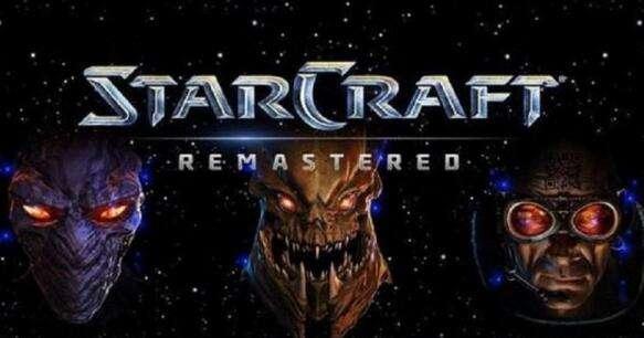 深度解读《星际争霸:重制版》重制了什么?
