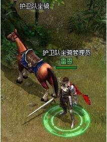 圣迹坐骑模式怎么玩 玩家们可挑选心仪坐骑