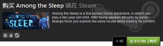Steam周末特惠活动:P社作品携手黑暗之魂3