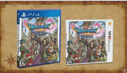 《勇者斗恶龙11》PS4版官方宣传片公布