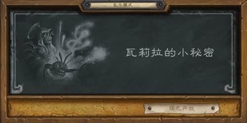 """暴雪本周大事件:守望先锋""""国王行动""""上线"""