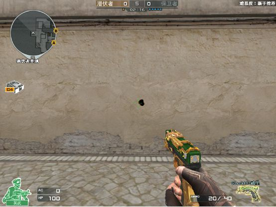 CF英雄级手枪来袭 三国风Glock18-武圣好酷炫