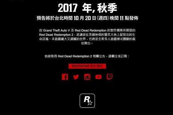 荒野大镖客2有中文么 中文PC版发售时间预测